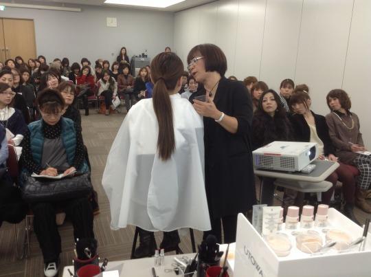 美容師向け講習会